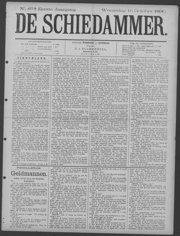 De Schiedammer 1890-10-15