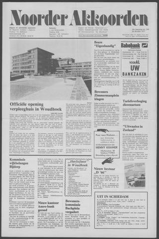 Noorder Akkoorden 1977-10-26