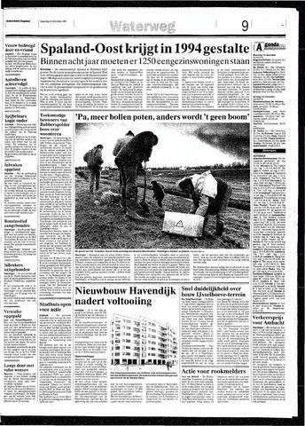 Rotterdamsch Nieuwsblad / Schiedamsche Courant / Rotterdams Dagblad / Waterweg / Algemeen Dagblad 1993-12-13