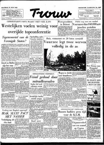 Trouw / De Rotterdammer 1958-07-21