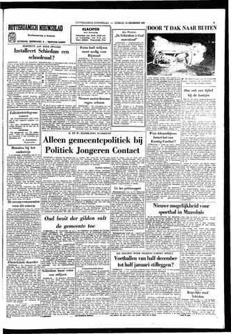 Rotterdamsch Nieuwsblad / Schiedamsche Courant / Rotterdams Dagblad / Waterweg / Algemeen Dagblad 1966-12-13