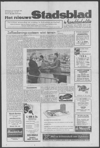 Het Nieuwe Stadsblad 1960-11-30
