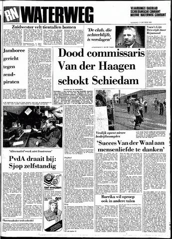 Rotterdamsch Nieuwsblad / Schiedamsche Courant / Rotterdams Dagblad / Waterweg / Algemeen Dagblad 1983-10-17