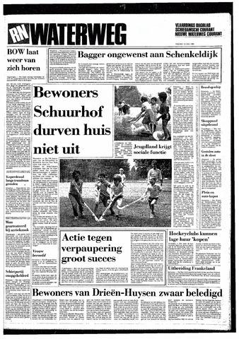 Rotterdamsch Nieuwsblad / Schiedamsche Courant / Rotterdams Dagblad / Waterweg / Algemeen Dagblad 1985-07-12