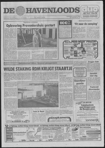 De Havenloods 1982-03-25
