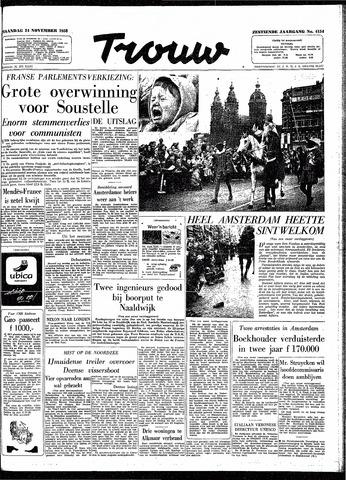Trouw / De Rotterdammer 1958-11-24