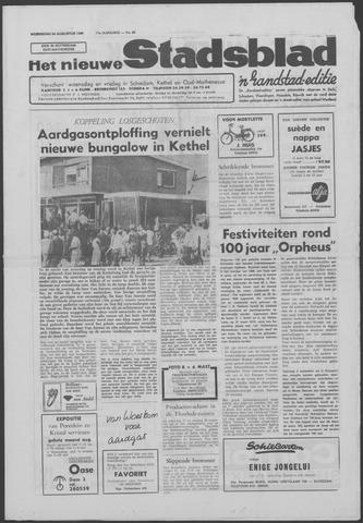 Het Nieuwe Stadsblad 1966-08-24