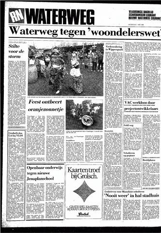 Rotterdamsch Nieuwsblad / Schiedamsche Courant / Rotterdams Dagblad / Waterweg / Algemeen Dagblad 1985-05-01