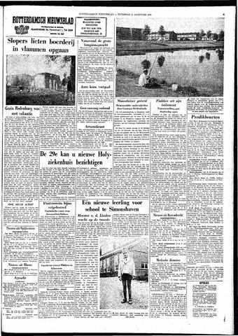 Rotterdamsch Nieuwsblad / Schiedamsche Courant / Rotterdams Dagblad / Waterweg / Algemeen Dagblad 1964-08-15