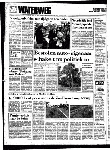 Rotterdamsch Nieuwsblad Schiedamsche Courant Rotterdams