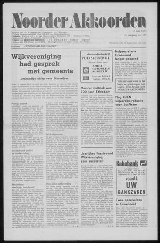 Noorder Akkoorden 1974-05-08