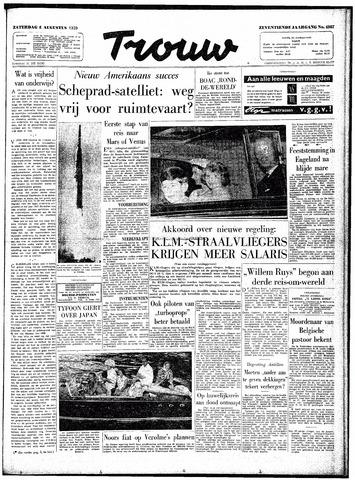 Trouw / De Rotterdammer 1959-08-08
