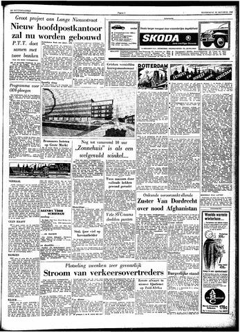 Trouw / De Rotterdammer 1962-10-25