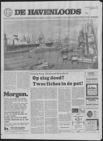 De Havenloods 1970-12-03