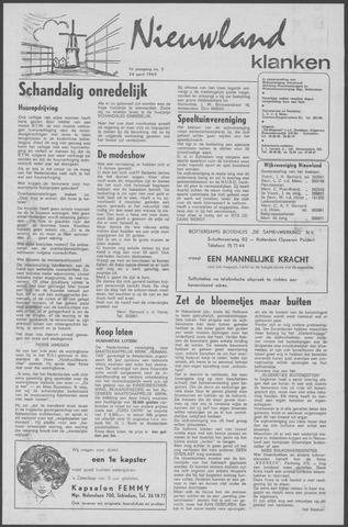 Nieuwland Klanken 1969-04-24