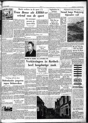 Trouw / De Rotterdammer 1965-08-11