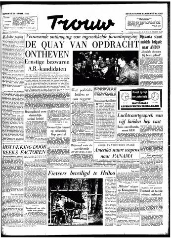 Trouw / De Rotterdammer 1959-04-28