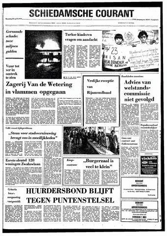 Rotterdamsch Nieuwsblad / Schiedamsche Courant / Rotterdams Dagblad / Waterweg / Algemeen Dagblad 1979-04-23