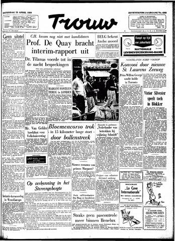 Trouw / De Rotterdammer 1959-04-25