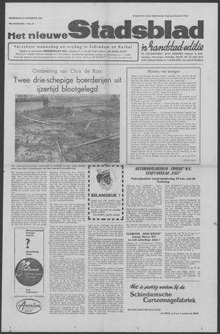 Het Nieuwe Stadsblad 1964-11-18