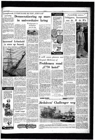 Trouw / De Rotterdammer 1969-08-25