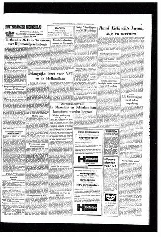 Rotterdamsch Nieuwsblad / Schiedamsche Courant / Rotterdams Dagblad / Waterweg / Algemeen Dagblad 1965-03-19