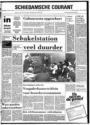 Rotterdamsch Nieuwsblad / Schiedamsche Courant / Rotterdams Dagblad / Waterweg / Algemeen Dagblad 1980-10-16