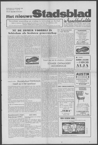 Het Nieuwe Stadsblad 1960-09-28