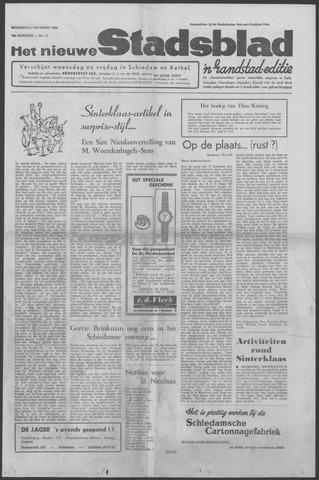 Het Nieuwe Stadsblad 1964-12-02