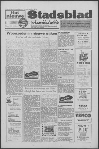 Het Nieuwe Stadsblad 1959-11-25
