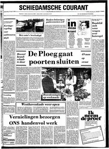 Rotterdamsch Nieuwsblad / Schiedamsche Courant / Rotterdams Dagblad / Waterweg / Algemeen Dagblad 1980-07-10