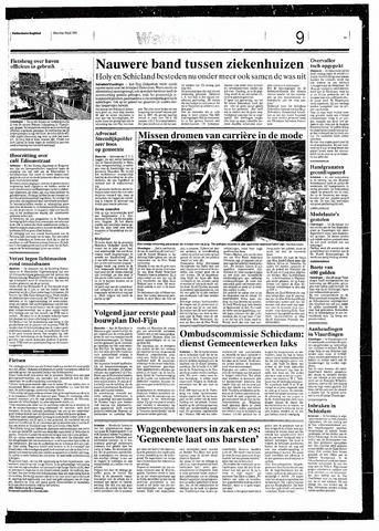 Rotterdamsch Nieuwsblad / Schiedamsche Courant / Rotterdams Dagblad / Waterweg / Algemeen Dagblad 1993-07-19