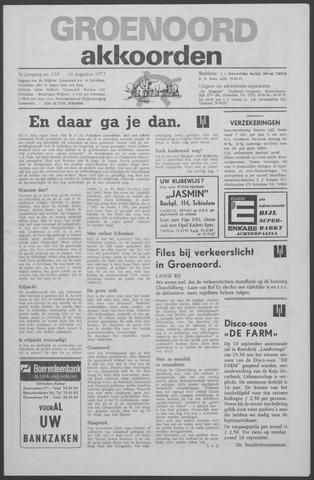 Groenoord Akkoorden 1972-08-16