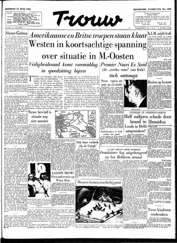 Trouw / De Rotterdammer 1958-07-15