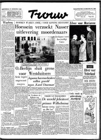 Trouw / De Rotterdammer 1960-08-31