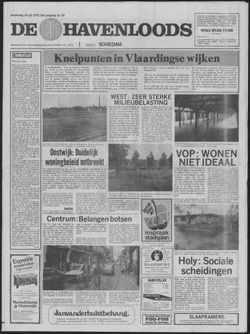 De Havenloods 1975-07-24