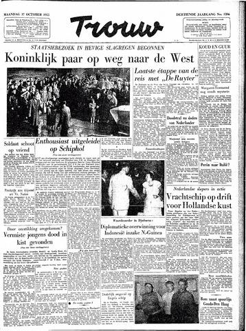 Trouw / De Rotterdammer 1955-10-17