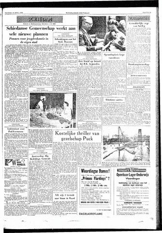 Rotterdamsch Nieuwsblad / Schiedamsche Courant / Rotterdams Dagblad / Waterweg / Algemeen Dagblad 1959-04-10