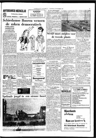 Rotterdamsch Nieuwsblad / Schiedamsche Courant / Rotterdams Dagblad / Waterweg / Algemeen Dagblad 1966-11-26