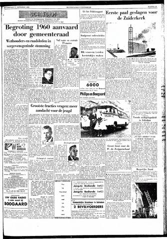 Rotterdamsch Nieuwsblad / Schiedamsche Courant / Rotterdams Dagblad / Waterweg / Algemeen Dagblad 1959-12-17