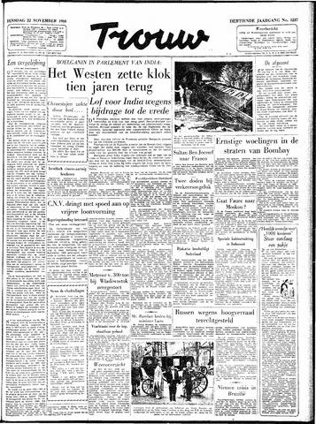 Trouw / De Rotterdammer 1955-11-22