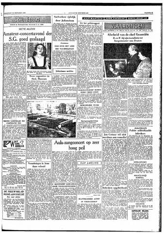 Rotterdamsch Nieuwsblad / Schiedamsche Courant / Rotterdams Dagblad / Waterweg / Algemeen Dagblad 1959-10-14