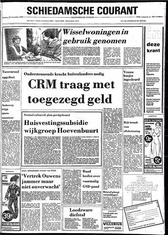 Rotterdamsch Nieuwsblad / Schiedamsche Courant / Rotterdams Dagblad / Waterweg / Algemeen Dagblad 1980-12-23