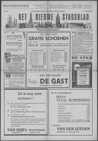 Het Nieuwe Stadsblad 1951-08-31