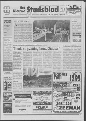 Het Nieuwe Stadsblad 1995-10-25
