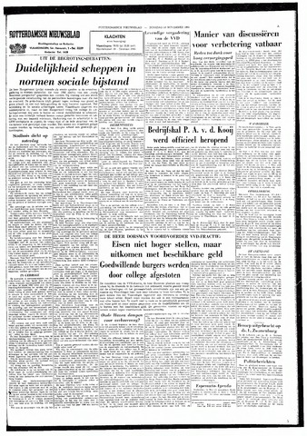 Rotterdamsch Nieuwsblad / Schiedamsche Courant / Rotterdams Dagblad / Waterweg / Algemeen Dagblad 1965-11-23