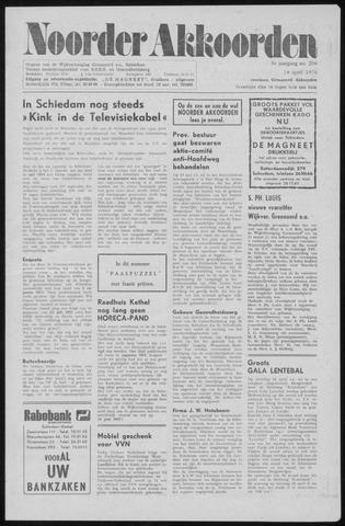 Noorder Akkoorden 1976-04-14