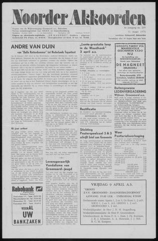 Noorder Akkoorden 1976-03-31