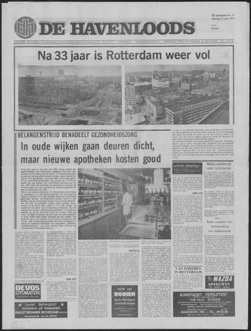 De Havenloods 1973-05-08
