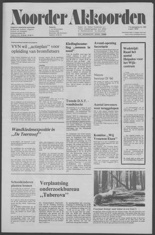 Noorder Akkoorden 1979-04-04